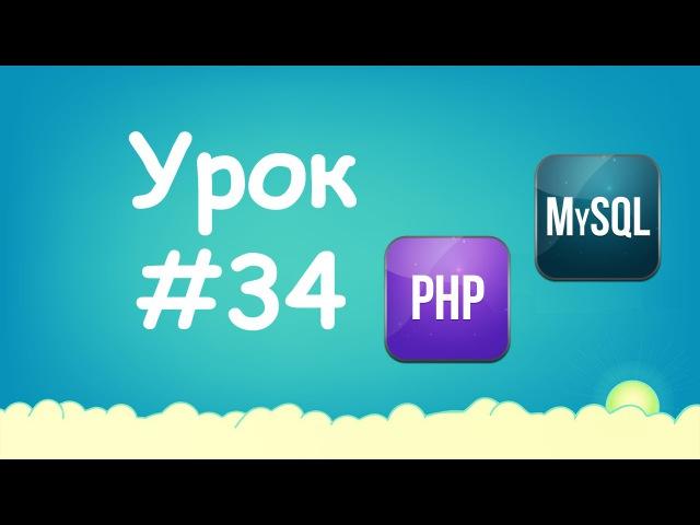 Изучение MySQL для начинающих   Урок 2 - Что такое БД? Как с этим работать?