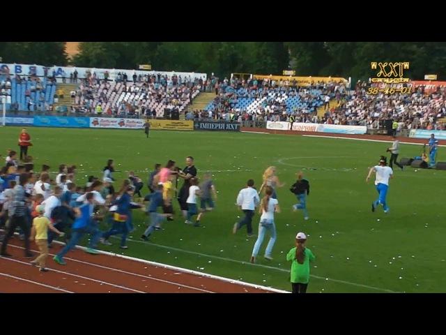 Дзідзьо танцює з дітьми на стадіоні в Черкасах [FullHD]