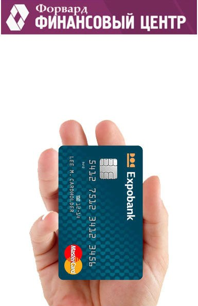 Кредит кредит отзывы