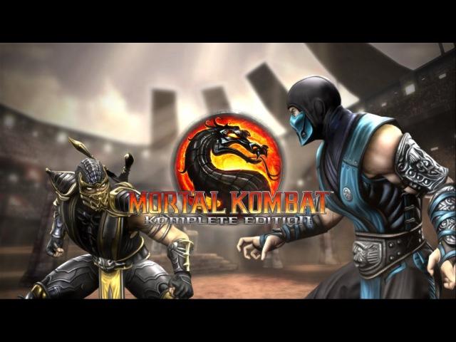 Не запускается Mortal Kombat ошибка D3D Error: Your monitor's aspect ratio of 16:9