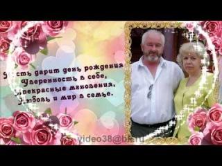 Поздравление маме на юбилей 55 лет от семьи дочери