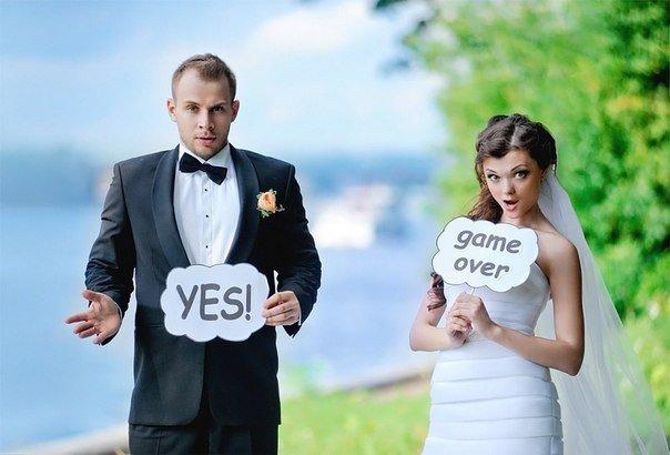 Поздравления жениха и невесты друг другу