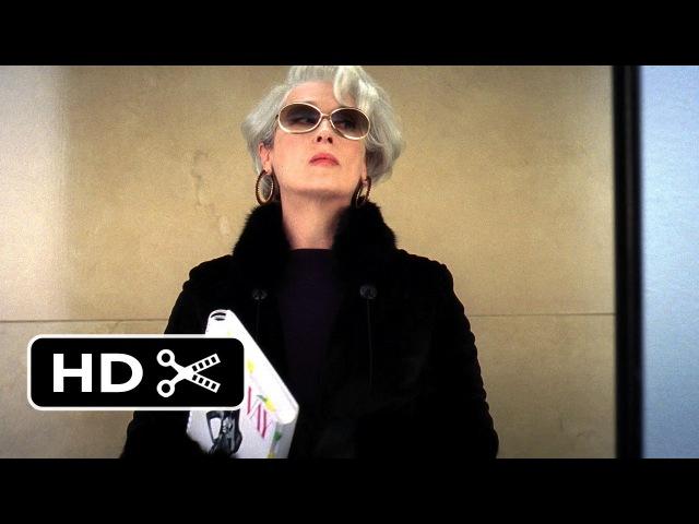 The Devil Wears Prada 1 5 Movie CLIP Gird Your Loins 2006 HD