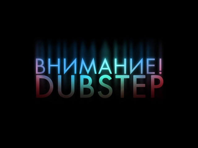 OVERALL EFFECT M'ÉCRIRE DUBSTEP RMX by ANDRE T В ПЕТЛЮРА Напиши мне a cover version