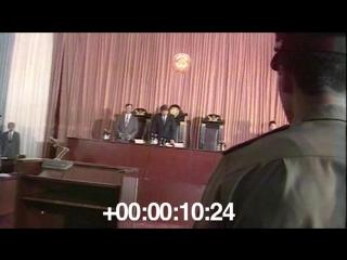 1987. Суд над виновниками аварии на ЧАЭС. Причины