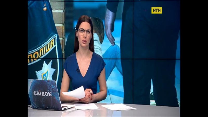 У Львові затримали 47-річного педофіла