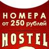 Хостел Комфорт Самара | мини-гостиница в Самаре