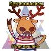 Подслушано школа #10 ст.Петропавловская