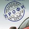 Автошкола «Профи» | Казань