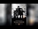Восстание Техаса 2015 Texas Rising