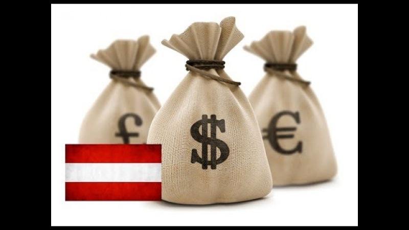 Австрия 17 Средняя зарплата в Австрии (average salary in Austria)