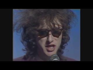John Cooper Clarke & The Invisible Girls - Beasley Street