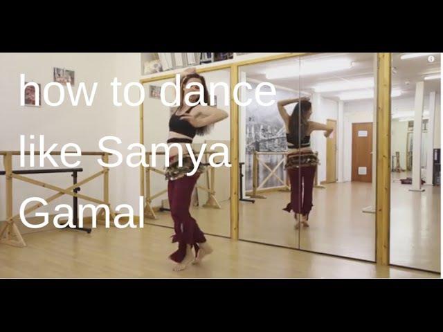 Vintage bellydance series - how to dance like Samya Gamal