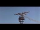 Летающий Cotvette VS Диспетчерская вышка