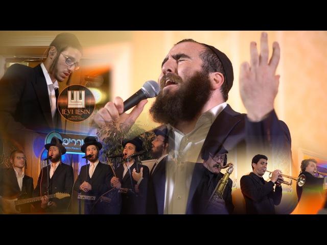 Spirited Dance Medley- Levi Lesin Production ft. Boruch Sholom Meshorerim