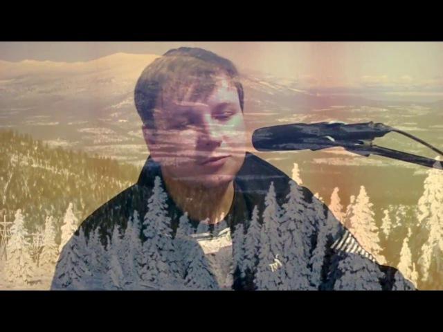 Александр Терещенко - белый снег