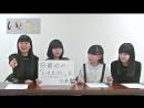 Ito Wokashi Introduce Movie 5 Hiyori Yoshikawa Sena Nishitani Satsuki Okumori Sakura Mizuki