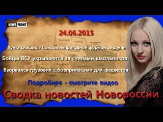 Новороссия. Сводка новостей Новороссии (События Ньюс Фронт) /  / Roundup NewsFront ENG SUB
