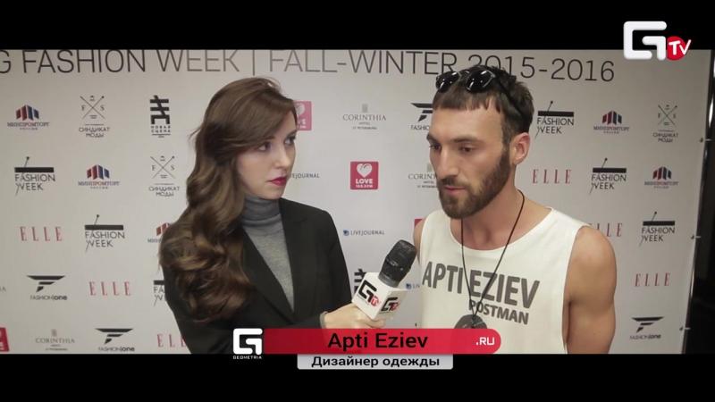 APTI EZIEV пресс конференция интервью