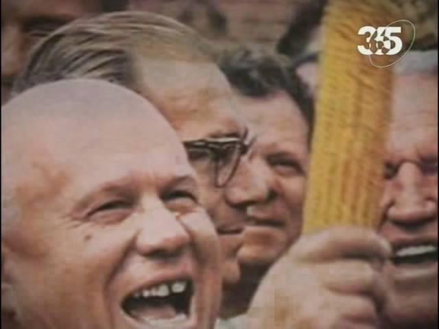 Никита Хрущев и кукурузная лихорадка