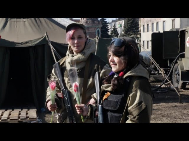 Запретный Донбасc Женщины в ополчении