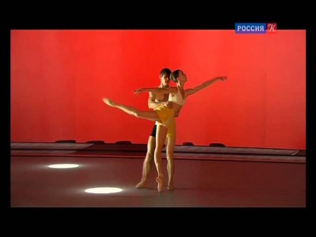 Большой балет 7 Анна Осадченко и Александр Зайцев