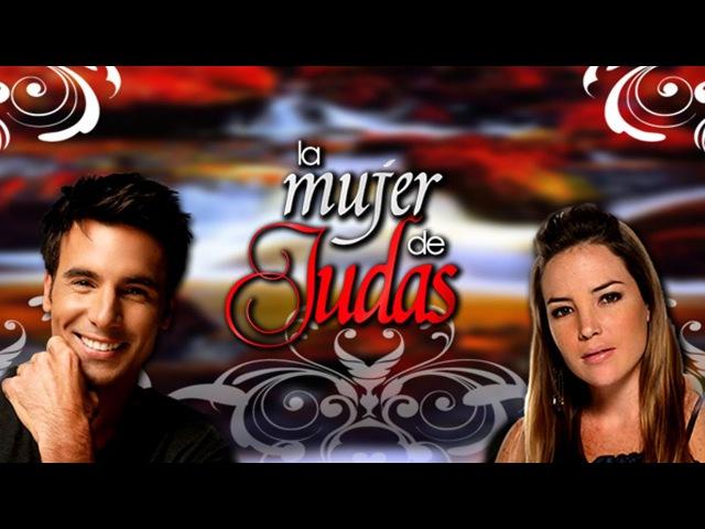 Жена Иуды / La mujer de Judas (сериал 2002 – 2003) | Episodio 1 | Chantal Baudaux Juan Carlos García