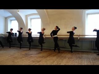 Батман фондю в характере русского танца, 2 курс 4 семестр КОКК
