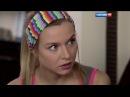 Фильмы русские 2016 HD качество. Мелодрама-драма Весомое чувство Кино новинка про любовь