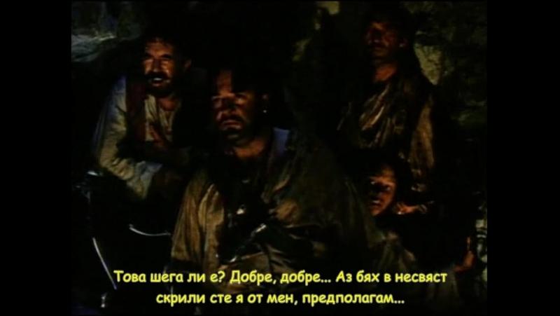 Джек Холборн Jack Holborn 1982 Епизод 8