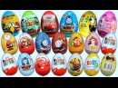 66 Surprise Eggs Kinder Surprise My Little Pony Angry Birds Kungfu Panda Animal Planets
