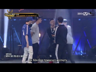 [black rose] smtm4 / show me the money 4 - дисс-баттл сон мино (song mino) vs black nut, 7 эп. (рус. саб)