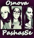 Личный фотоальбом Основы Пашассэ