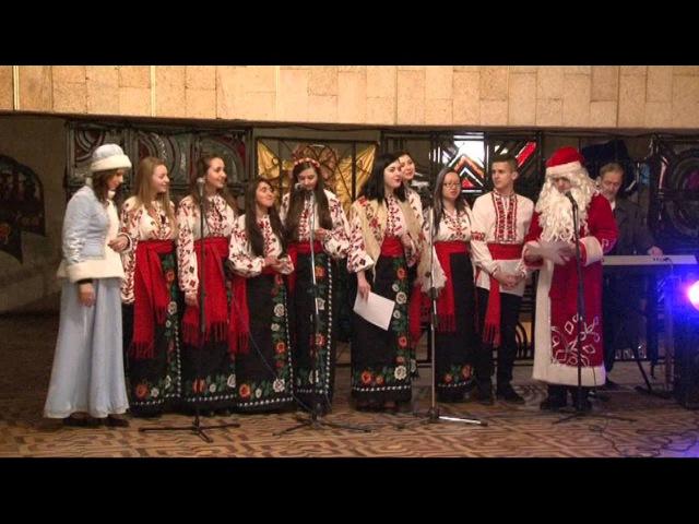 1 часть. Родинні різдвяні розваги. Вечорниці у Немирові