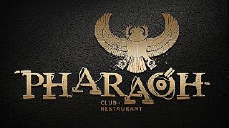 Клуб ресторан Фараон г.Барнаул Ленина 154а тел.500 012