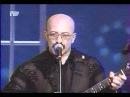 Александр Розенбаум - От Марата до Арбата / концерт в ГКЦЗ Россия 1997