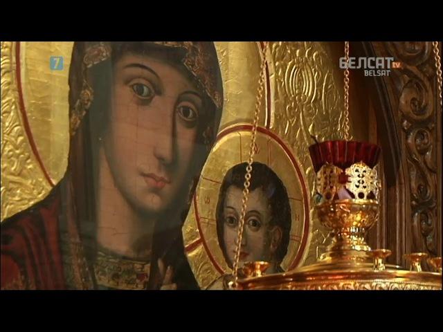 Магілёўскае праваслаўнае барока Загадкі гісторыі