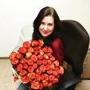 Елена Евстигнеева фотография #3