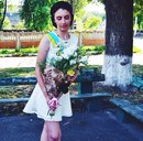Дарья Москалюк, 20 лет