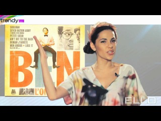Trendy Lab - № 5 - Часть 1 - Ben l'Oncle Soul in Moscow, Tasteful House