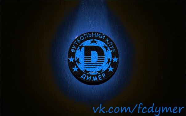 "I ♥ Temp FC | ФК ""Темп"" (Димер) | группа"