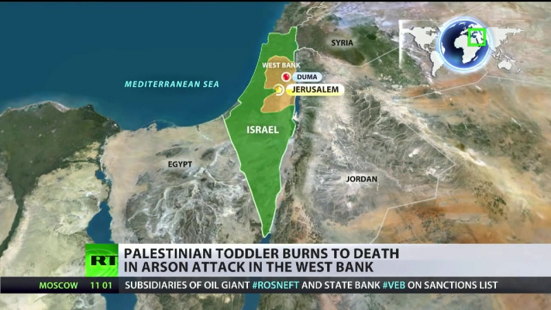 Westbank Israelische Siedler verbrennen 18 Monate altes palästinensisches Baby