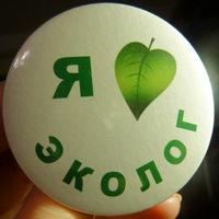 Логотип ЭБЦ Псков