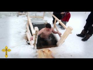 Крещение Господне. Ныряние в Прорубь - Прокопьевск