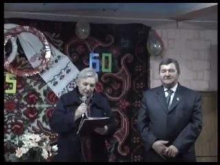 Academia vietii de familie - 50, 55, 60 si chear 70 de ani - omajierea casatoriilor jubiliare IIp
