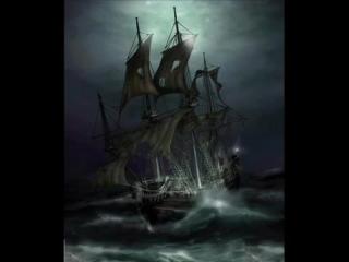 пиратская песня