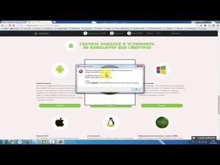 Как установить кошелек EDRCoin на компьютер пассивный заработок в интернете e dinar единар