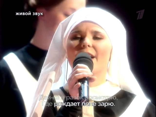 Пелагея и Дарья Мороз Конь