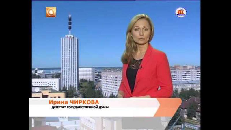 пищевода детей чиркова ирина александровна депутат фото повязка охрана