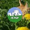 Meow Arabic